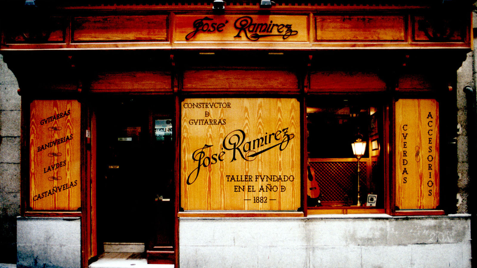 Tienda Guitarras Ramirez